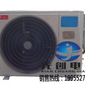 绍兴可燃性气体类环境用3匹防爆空调实力厂家
