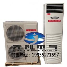 温州造纸厂用5匹海尔防爆空调价格便宜