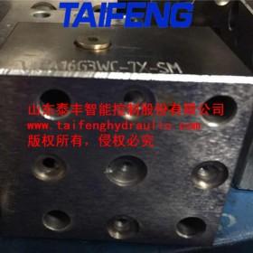 TLFA016G3WC-7X型控制盖板