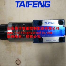 供应泰丰TF-M-3SED6UK-1X型电磁球阀