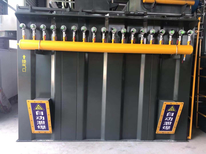 山西布袋除尘器设备运行成本