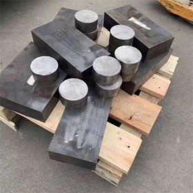 3Cr2NiMo(718)模具钢、不锈模具钢
