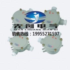 供应变压器用AH系列防爆接线盒