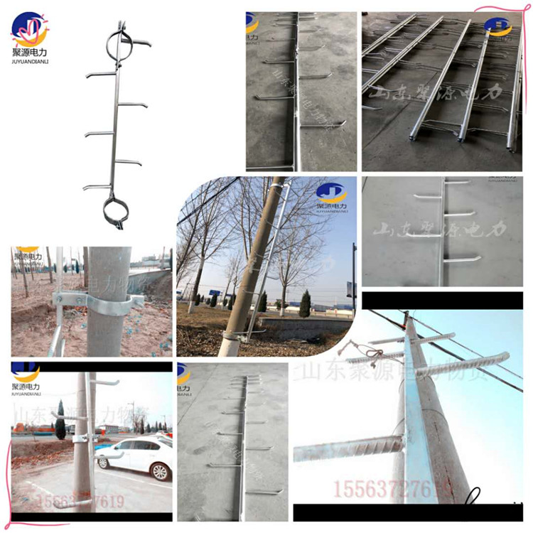 厂家定制加工电力杆用施工工程攀爬防护安全爬梯 钢管爬梯