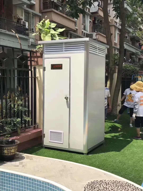 沧州普林钢构移动厕所移动淋浴间