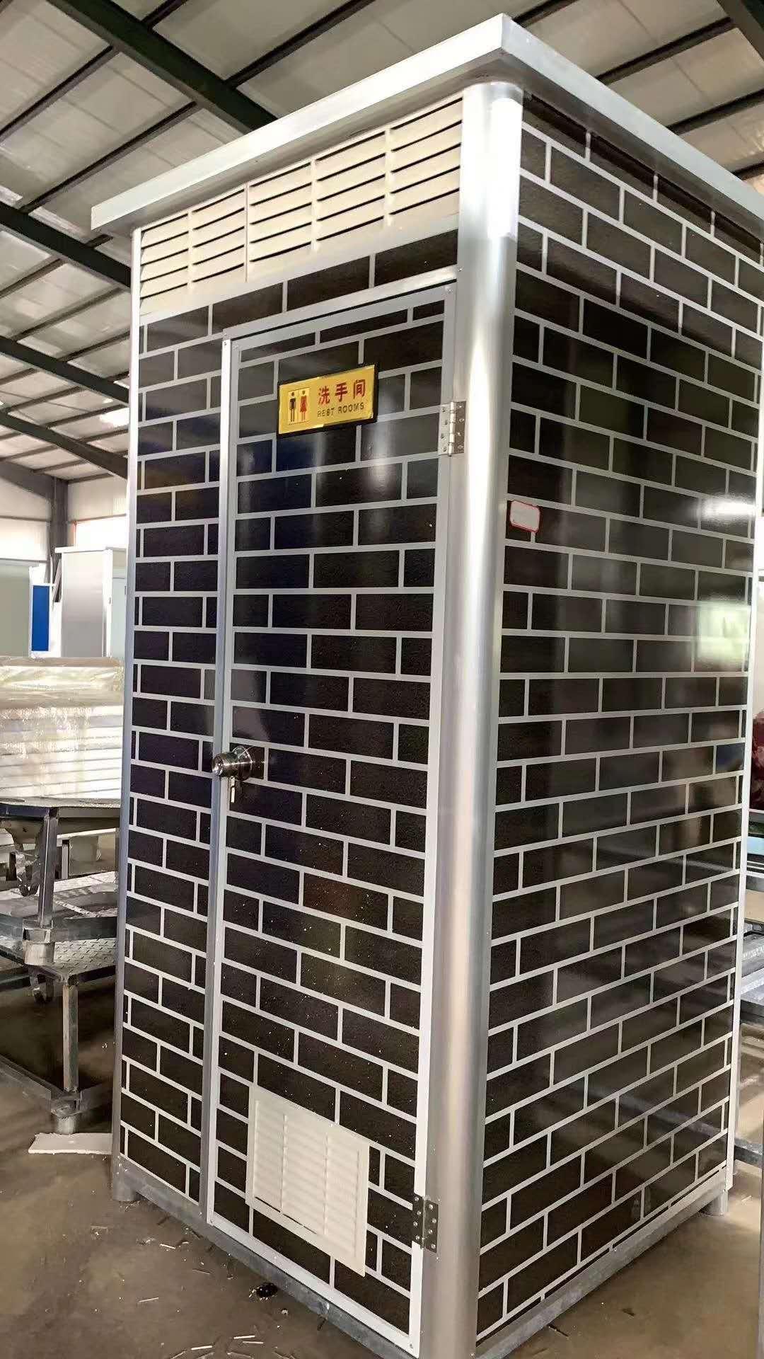 沧州普林钢构移动淋浴间 移动厕所  移动旱厕