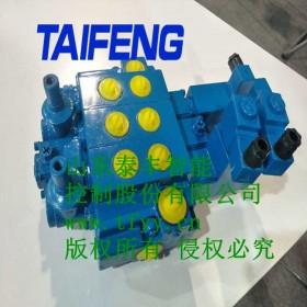 泰丰厂家TRM10系列电比例多路换向阀