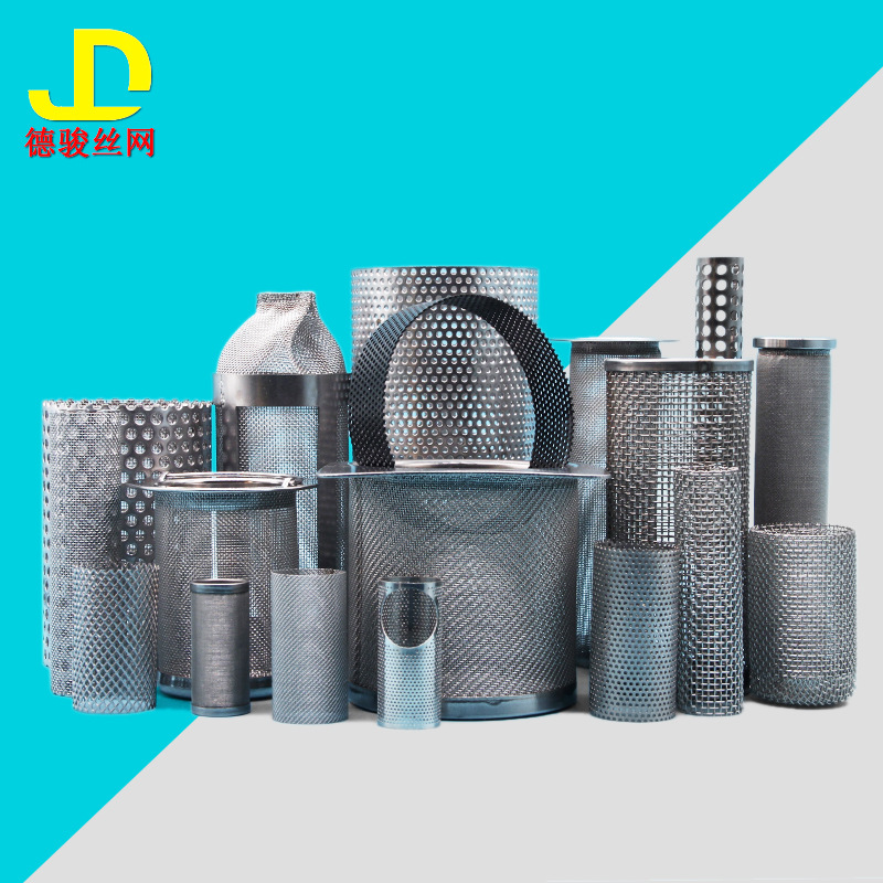 厂家定制 各类不锈钢金属丝网制品 304316材质