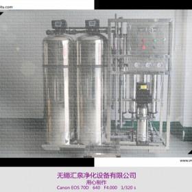 南通房产物业中介配套汇泉环保单级反渗透设备供应商直销价