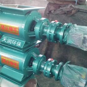 武汉YJD-16型卸料器供应商方口星型卸料器