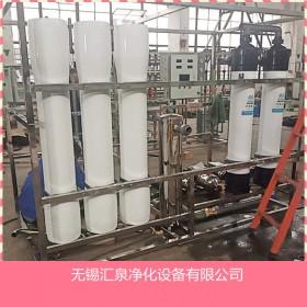绍兴造纸行业配套汇泉环保中水回用设备厂家价格