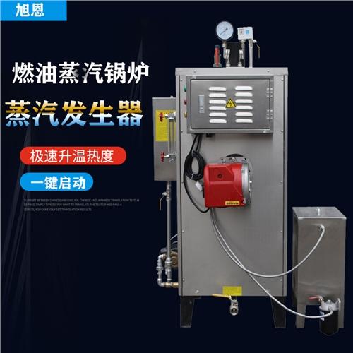 干燥蒸汽发生器可以减少黄桃干产品的色差