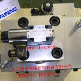 泰丰插装阀YN32-315HGBCV无顶缸
