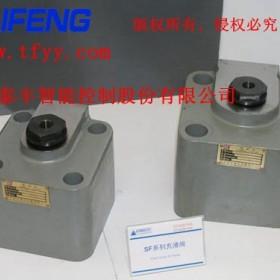 SFA系列充液阀