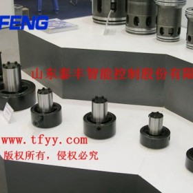 STF系列充液阀