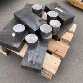 厂家直销,现货 718模具钢 塑胶模具钢板