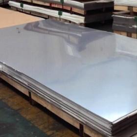 彩钢板的基板及焊接方式