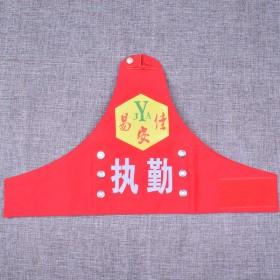 定做安全员治安巡逻三角连肩袖标值勤志愿者反光袖章魔术贴