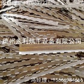 直供爆款金属链板 不锈钢板链