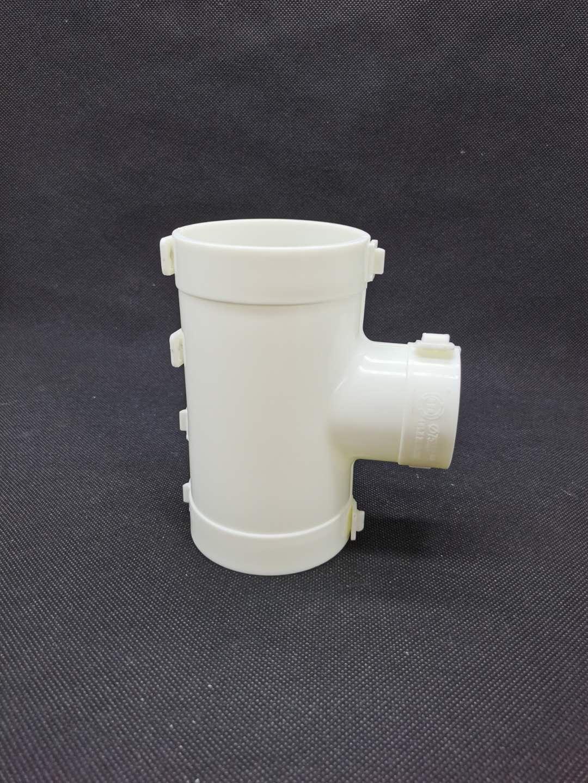 供应PVC配件变径三通75*50