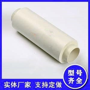 供应内外PVC聚氨酯保温管