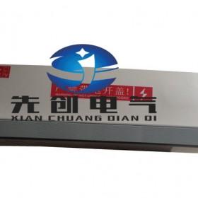 供应邳州油罐区域用1.5匹先创防爆空调货期短