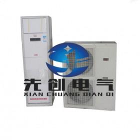供应宜兴电工厂用5匹先创防爆空调