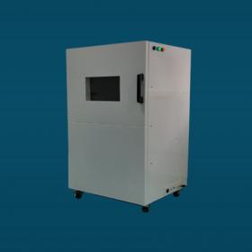 上海安竹光电厂家直销X射线机