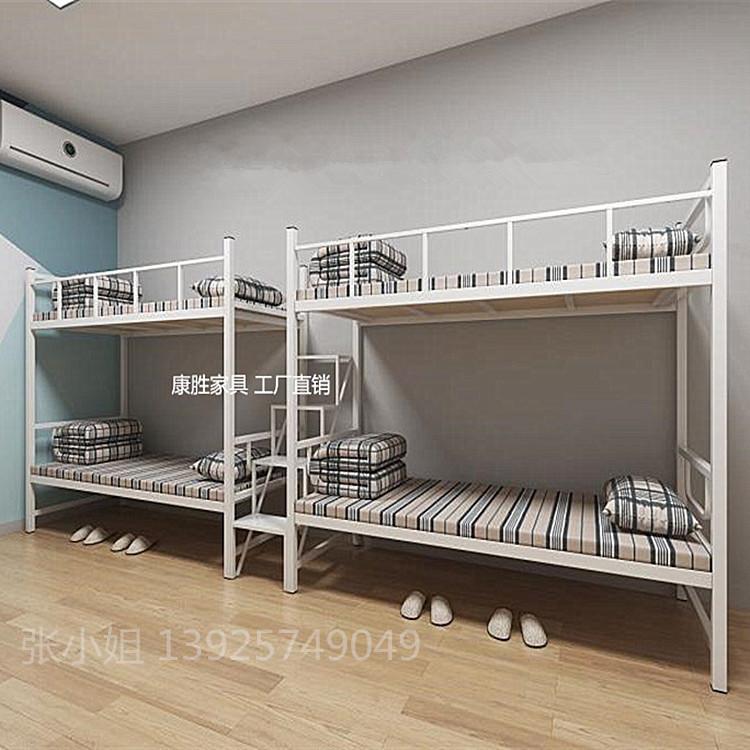 厂家定制铁架床,上下双层铁架床,学校学生员工宿舍铁架床批发