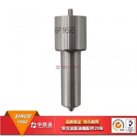 柴油喷油嘴DLLA146P140珀金斯发动机配件
