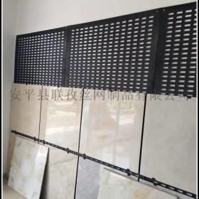 厂家直销可定制瓷砖冲孔板展示架