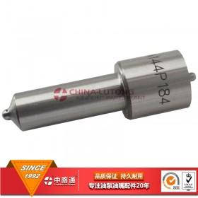 批发DLLA144P184中国重汽曼发动机喷油嘴
