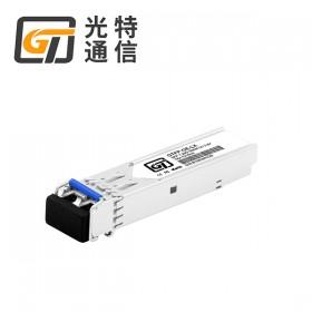光特通信光模块千兆1.25g单纤20公里工业级1310nm