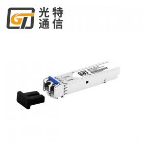 光特通信1.25g光模块传输20公里1310nmlc接口