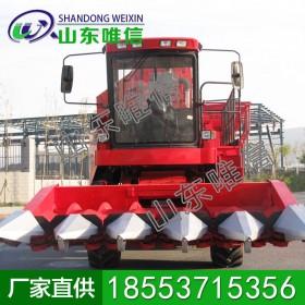 玉米联合收获机 籽粒收获型收割机 联合收获机低价出售