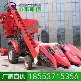 背负式收割机 背负式玉米收获机 玉米收获机出售
