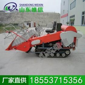 水稻小麦收割机 稻麦收割机 收割机械设备