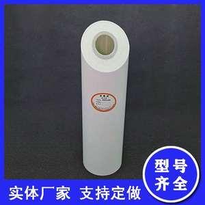 供应25*63空气能PPR聚氨酯保温管