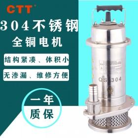 304不锈钢潜水泵家用抽水泵220v耐腐蚀耐酸碱污水泵化工泵