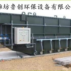 山东蜜枣加工污水处理设备
