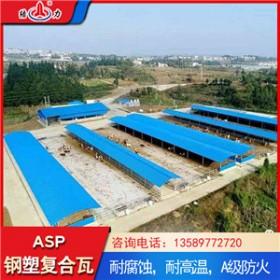 酸洗厂psp耐腐瓦 树脂彩钢瓦 psp塑钢覆合板抗酸性强