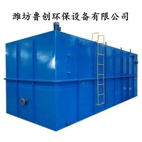 山东废塑料清洗污水处理设备