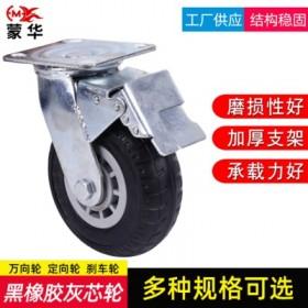 产地货源6寸重型黑橡胶灰芯工业脚轮 定向转向橡胶减震隔音滚轮