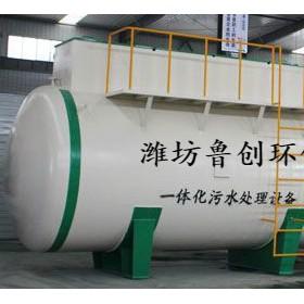 供应山东广州碳钢材质污水处理设备