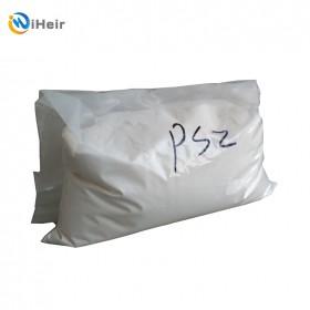 塑料抗菌剂厂家直销  广州艾浩尔PSZ食品级塑料抗菌剂