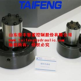 供应泰丰STF-H160BNX充液阀