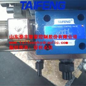 供应泰丰4WE10D-50/AG24NZ4电磁换向阀