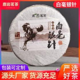 厂家供应福鼎白茶茶叶2014年马饼白毫银针357g老白茶茶