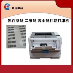 黑白不干胶标签打印机 HB611打印机