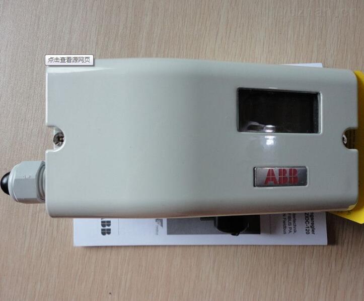 ABB系列供应3HXB1000-428